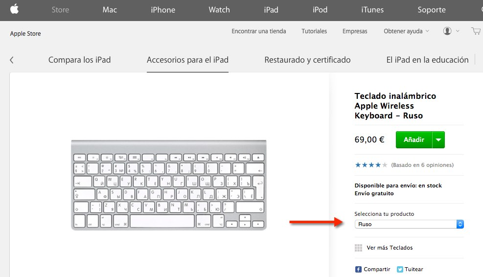 Apple teclados idiomas