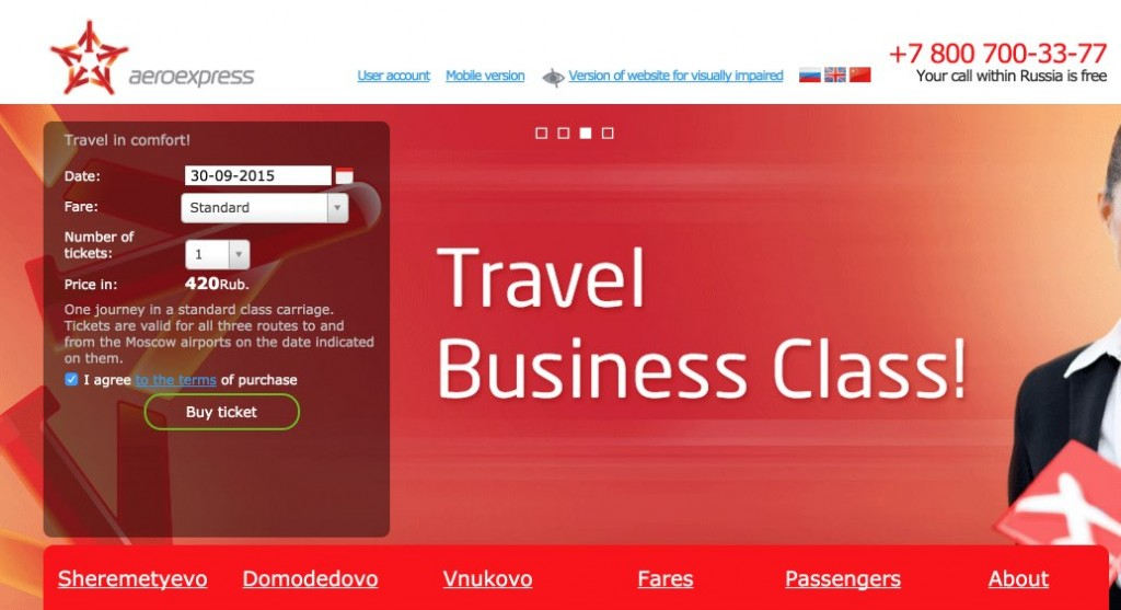 Comprar billete Aeroexpress online 1