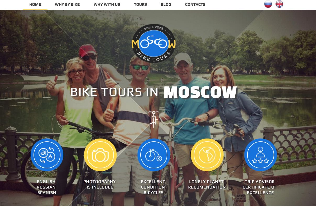 Bike tours in MoscowBike tours in Moscow 2017-10-21 17-12-42