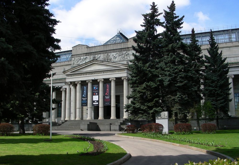 Museo Pushkin de Bellas Artes
