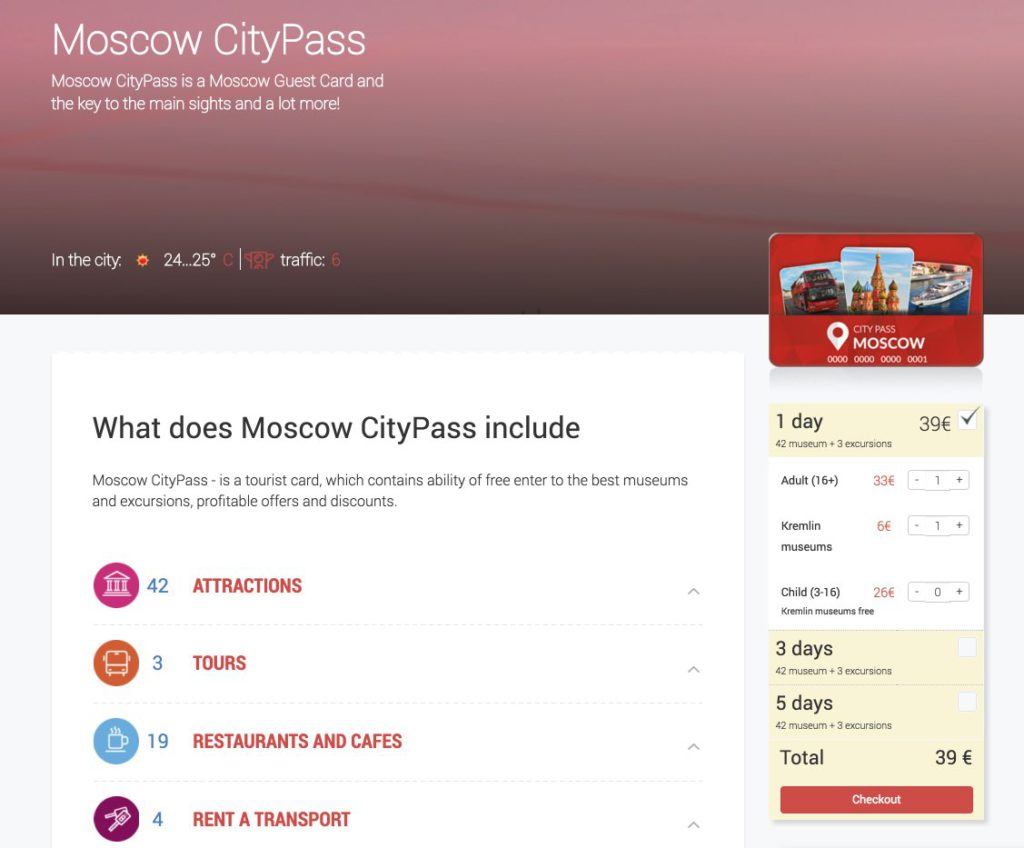 Russia CityPass Moscow