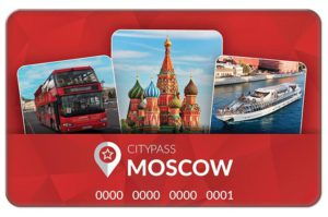 moscow-citypass-in-moscow