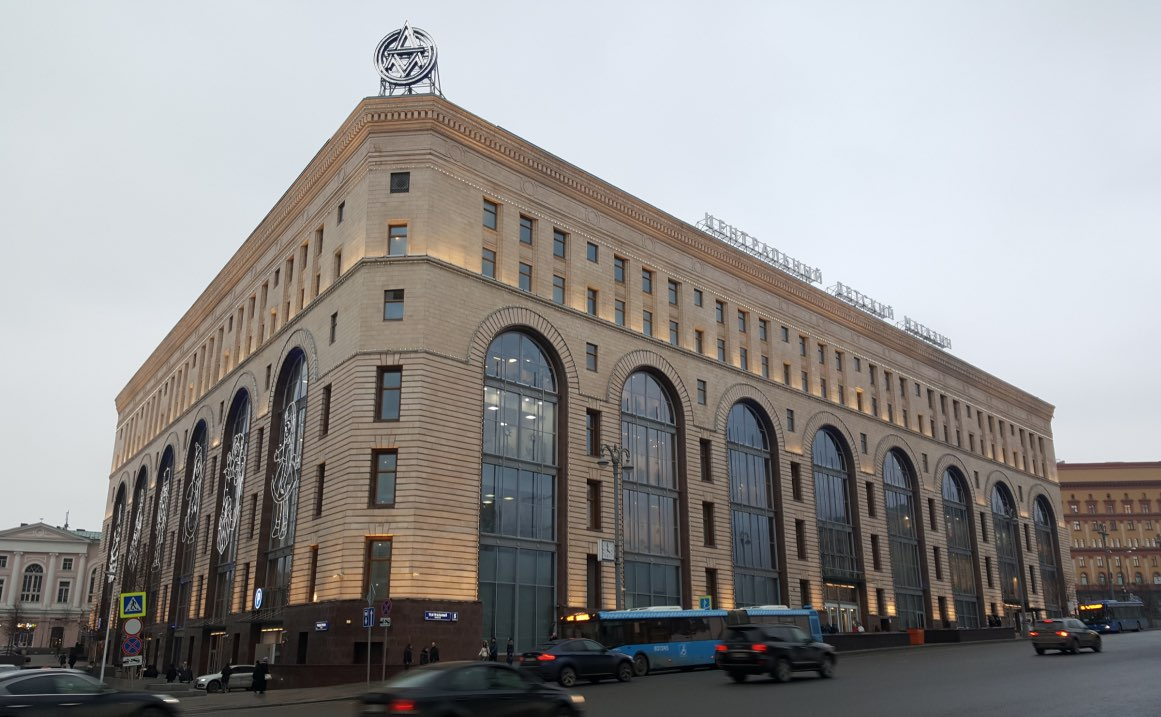 Central Childrens Store on Lubyanka Moscu 2