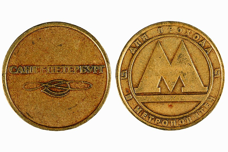 Token metro San Petersburgo